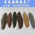 Granate para corte por chorro de agua y chorro de arena (XG-055)