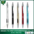 Первый P037 бесплатный образец механического карандаша