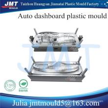 OEM et haute précision auto tableau de bord plastique moules d'usine p20