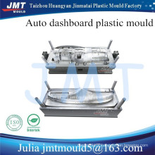 JMT and high precision auto dashboard plastic injection mould with p20 high quality factory
