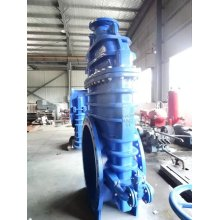 Resilient Gate Valve, DIN3352 F4 F5, with by Pass Valve