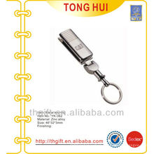Silver pillar shape key chain/key rings for promotion gifts