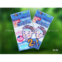Plastic Mask Packaging Bag