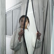 cortina de puerta de pantalla magnética asda tapón