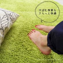 Alfombra trenzada telas baratas alfombra moderna