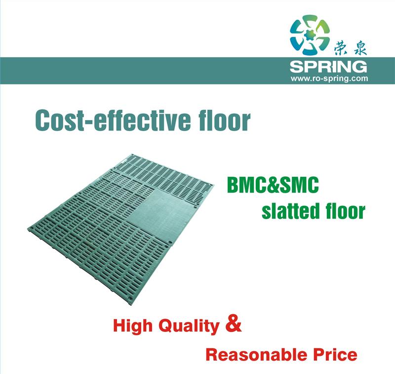 BMC composite Slat Floor