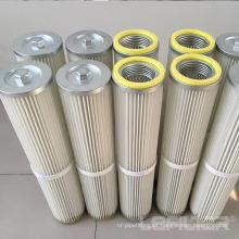 3222332081 Filtro de ar da poeira do equipamento de perfuração da Atlas Copco