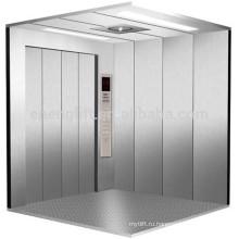 Оптовая продажа в Китае грузовых лифтов
