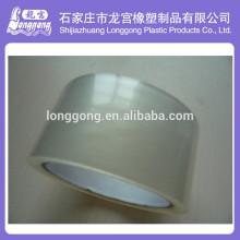 Веб-сайт Alibaba BOPP Резиновая лента Упаковочная лента