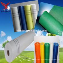 Ventilation optimale, résistant à la corrosion en fibre de verre