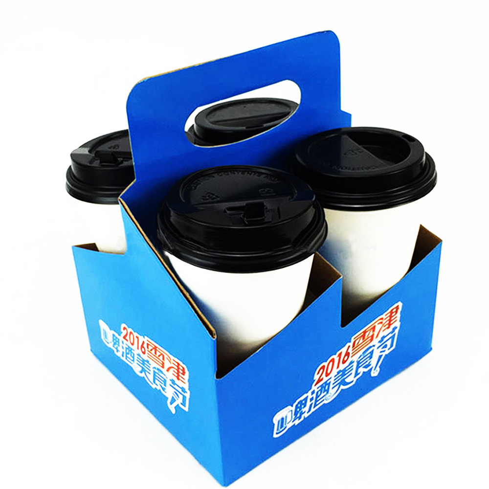 4 Pack Coffe Carrier Cardboard Packaging Display Box