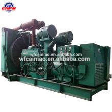 gerador do motor diesel dos produtos novos com o motor 60kw sem escova