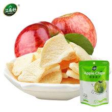 Batatas de maçã secas / fatia de maçã 10g