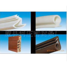 Hebei Hezhuang serves a variety of EPDM rubber sealing strip