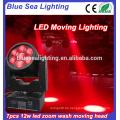 Super Zoom bewegte Scheinwerfer und scharfe Strahl bewegliche Kopfbeleuchtung