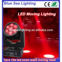 Professional 7pcs 12w Zoom 4in1led stage led mini moving head manual