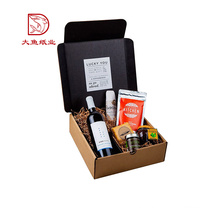Custom printed corrugated wedding wine paper gift packaging box