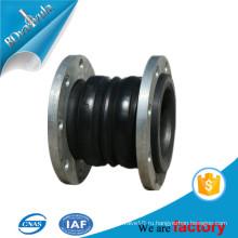 ANSI JIS BS DIN резиновый соединитель