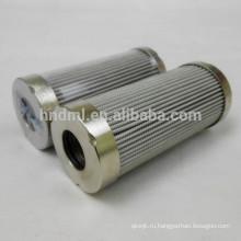 Фильтр гидравлического масла P167270, патрон фильтра моторного масла P167270, фильтр машинного масла