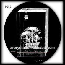 K9 3D Laser Chrysanthemum Inside Crystal Rectangle
