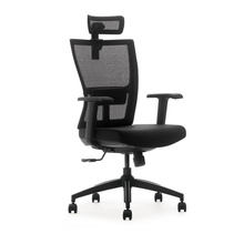 Chaise inclinable exécutive moderne d'ordinateur de tissu de maille d'ascenseur de bureau chaise inclinable