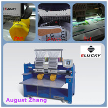 China Shenzhen Elucky high speed two heads embroidery machine for professional cap embroidery with cheap price