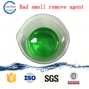 Rubber product wastewater treatment rubber deodorant odor control