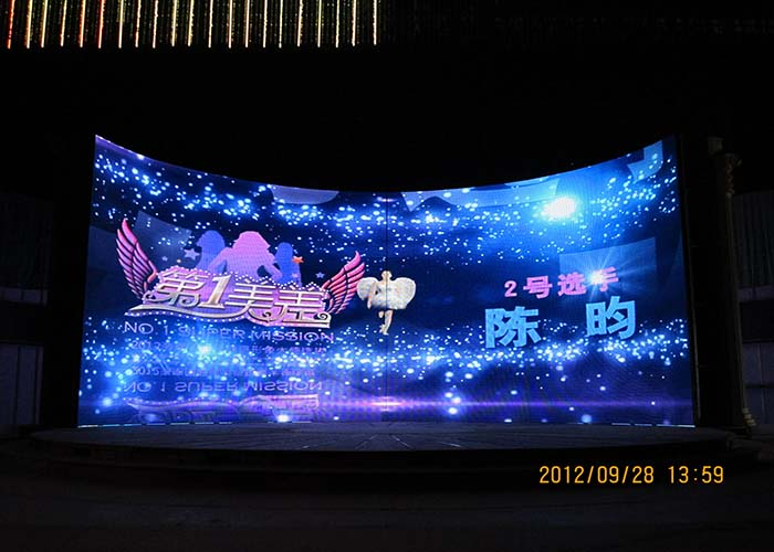Indoor Stage Rental LED Display