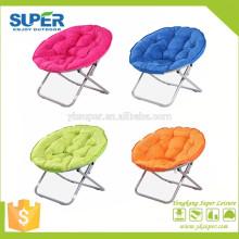2015 Cadeira de lua dobrável para adultos, de alta qualidade, cadeira de estar redonda dobrável
