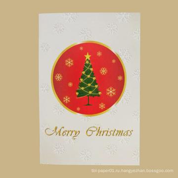 Продайте Хорошо Новый Тип Европа Поздравительная открытка на Рождество