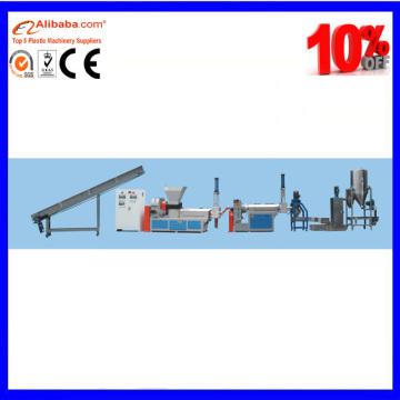 precio distribuidor de la planta de 350kilos/h agua tanque guangdong plástico tornillo extrusora