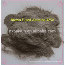 Абразивы & огнеупорного сырья коричневый плавленого глинозема зерна