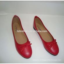 Весна 2015 года мода Красный bowknot балерина обуви леди плоские туфли