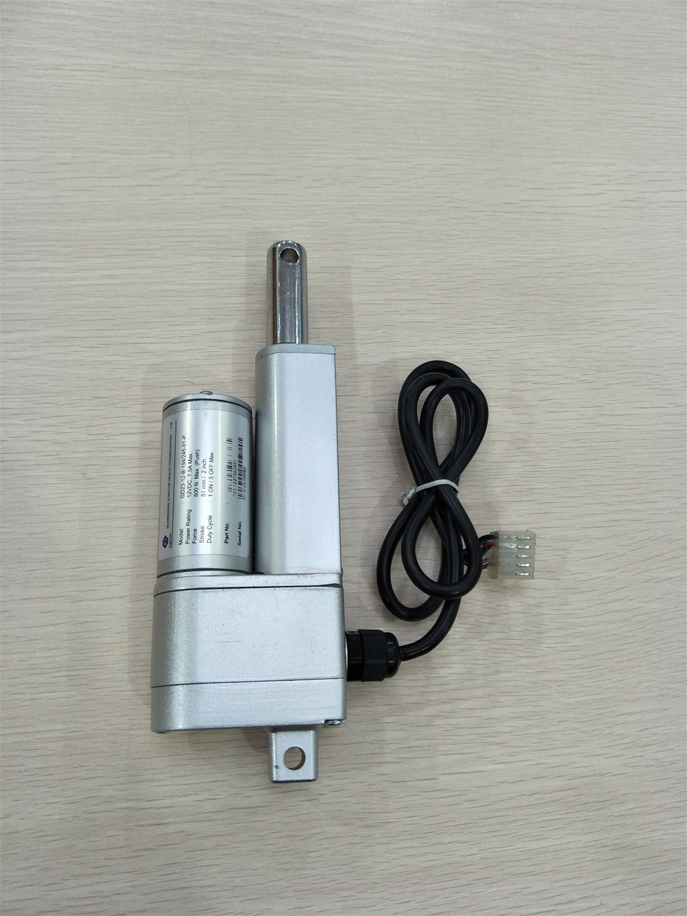 linear actuator with sensor (7)