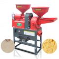 DAWN AGRO Combinado Arroz Farinha Moinho Crusher Custo Da Planta Da Máquina