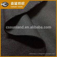 Polyester tricoté à liant TPU avec molleton