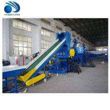 Suministro de China buena calidad costo de la máquina de reciclaje de espuma eps plástico