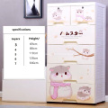 Plastic Drawer Storage Cartoon Cabinet Stackable Wardrobe