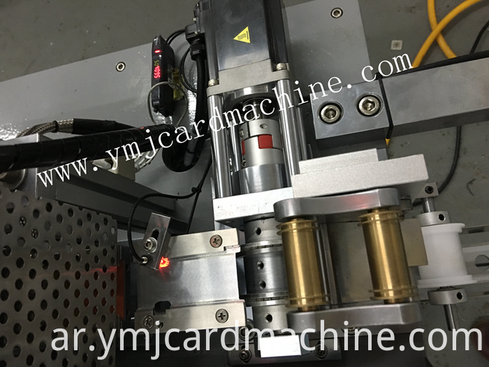 Detail of Glue Lamination Machine (1)
