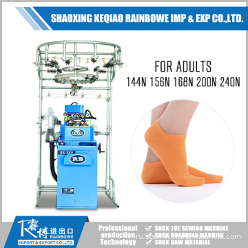 High Speed Low-cut Sock Knitting Machine