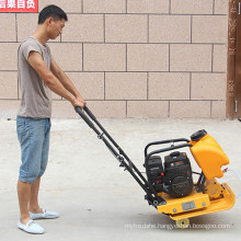Good quality plate compactor for road compaction