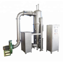 FL30 Fluid Bed Granulator Dryer for Gum Powder