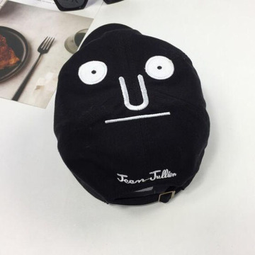 Custom Unstructured Cap Funny Baseball Cap Face Cap