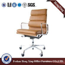 Modern High Back Leather Executive Boss Office Chair (HX-K039)
