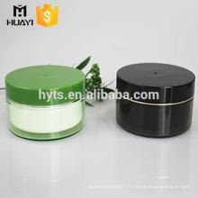 100g 200g 300g 500g AS pot cosmétique en plastique pour la crème