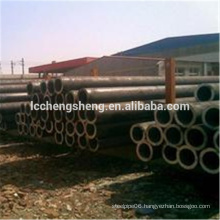 6 inch carbon steel seamless tube st37.4 from China