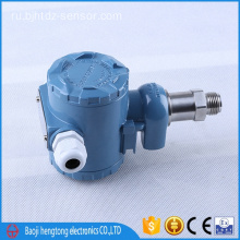 flush diaphragm  pressure transmitter