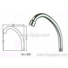 Spout, Brass Tube Spout, Bath Spout, Wall Outlet, Shower Spout