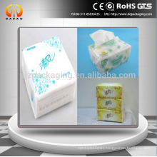 20-50u CPP film for facial tissue
