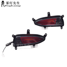 Car LED Rear Bumper Light Reflector Fog Brake Lamp Turn signal Indicator Light for Hyundai I20 2018-2020